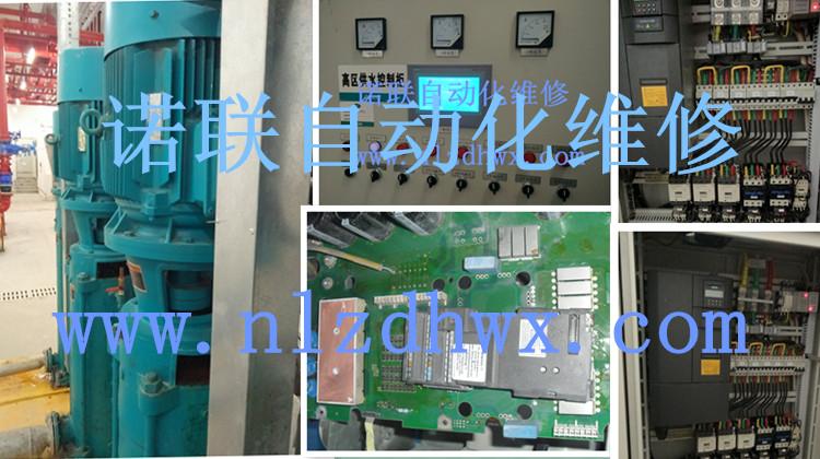 西门子变频器控制1号变量泵与管道压力传感器构成